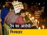 Video : Top News @ 8AM: दिल्ली में 10 साल की बच्ची से रेप का नाबालिग आरोपी गिरफ्तार