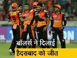 Video : IPL 2018: लो स्कोरिंग मैच में हैदराबाद ने पंजाब को 13 रनों से हराया