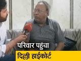 Video : दिल्ली : जौहरी ने DRI के दफ्तर में की खुदकुशी या हुई हत्या?