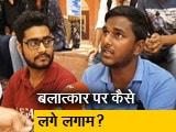 Video : युवा क्रांति: बलात्कार के खिलाफ युवाओं का नजरिया