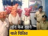 Video : कोलकाता में होलसेल चिकेन आउटलेट पर छापा, डीप फ़्रीज़र से निकला सड़ा माल