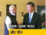 Video : इंडिया 9 बजे : सकारात्मक रही भारत-चीन वार्ता, कई मुद्दों पर हुई बात