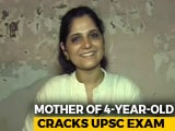 Video : Anu Kumari, Mother Of 4-Year-Old, Places 2nd In UPSC Exam
