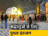 Video : केदारनाथ धाम के कपाट खुले, उमड़ी भक्तों की भीड़
