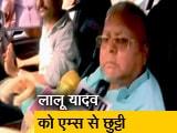 Videos : ऐतराज के बावजूद लालू यादव को एम्स से छुट्टी