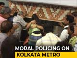 "Video : Couple Abused, Beaten For ""Standing Too Close"" Inside Kolkata Metro"