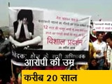 Video : गाजीपुर रेप : क्राइम ब्रांच की जांच में बालिग निकला आरोपी