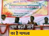 Video : दिल्ली : दयाल सिंह कॉलेज बना राजनीति का अखाड़ा