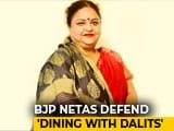 """Video : """"Mosquitoes Bite All Night At Dalit Homes"""": Third UP Minister, New Gaffe"""