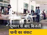 Video : ग्राउंड रिपोर्ट : राजस्थान के भरतपुर में तूफान का कहर
