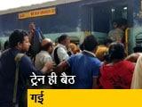 Video : मुसाफिर ज्यादा, ट्रेन ही बैठ गई