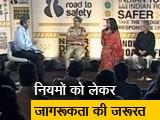 Video : NDTV रोड टू सेफ्टी मुहिम : पाठ्यक्रमों का हिस्सा होना चाहिए ट्रैफिक नियम