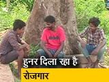Video : कुशलता के कदम: कोयंबटूर के पुरुष भी सीख रहे हैं सिलाई का गुर