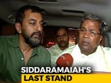 Video: This Will Be My Last Election, Says Siddaramaiah. He Said Same In 2013