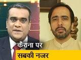 Video : मिशन 2019: पूर्व प्रधानमंत्री मनमोहन सिंह ने साधा पीएम मोदी पर निशाना