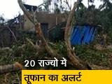 Video : देश के कई राज्यों में आंधी-तूफान, खतरा बरकरार