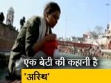 Video : दिनकर राव की फिल्म 'अस्थि' पुहंची कान्स