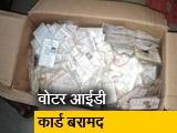 Video : Top News @8AM: बेंगलुरु में 9746 वोटर आईडी कार्ड बरामद
