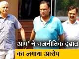 Video : सिटी सेंटर : केजरीवाल के रिश्तेदार की गिरफ्तारी, फिल्पकार्ट सौदा देश के लिए बुरा नहीं