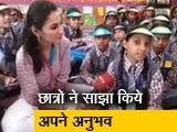 Video : Dettol-NDTV Banega Swachh India: छात्रों ने साझा किये स्वच्छता को लेकर अपने अनुभव