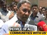 """Video: Yeddyurappa """"Mentally Disturbed"""", Says Siddaramaiah, On Swearing-In Comment"""