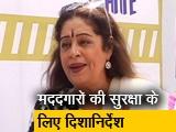 Video : NDTV रोड टू सेफ्टी मुहिम : लोगों में जागरूकता फैलाना जरूरी