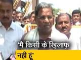 Video: इंडिया 9 बजे : सिद्धारमैया ने कहा, पार्टी दलित सीएम चाहे तो ठीक