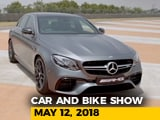 Mercedes-AMG E63s 4MATIC+, Kia Rio And Rival, Honda X-Blade And Suzuki GSX-S750