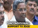 Video: JD(S) Is Going To Form Government With Congress' Help, Says Siddaramaiah