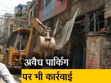 Video : दिल्ली : 30 मई तक चलता रहेगा अतिक्रमण हटाने का अभियान