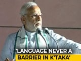 Video: Karnataka Shattered Perception That BJP North-Indian Party, Says PM Modi