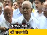 Video: इंडिया 7 बजे: बीएस येदियुरप्पा कर आए सरकार बनाने का दावा