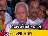 Video: न्यूज टाइम इंडिया: कर्नाटक में सत्ता के लिए पार्टियों के बीच हो रही है रस्साकशी