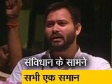 Videos : नेशनल रिपोर्टर: कर्नाटक मुद्दे ने छेड़ी देशव्यापी बहस
