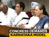 "Video : Congress Demands ""Karnataka Model"" In Goa And Manipur"