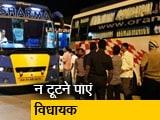 Videos : Top News @8:00 AM :  कर्नाटक के कांग्रेस-जेडीएस विधायकों को बस से भेजा गया हैदराबाद