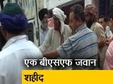 Video : न्यूज टाइम इंडिया: पाकिस्तान ने तोड़ा सीजफायर