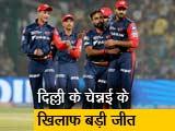 Video : IPL 2018: दिल्ली डेयरडेविल्स ने चेन्नई सुपर किंग्स को दी मात