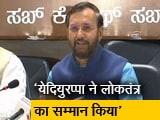 Video : येदियुरप्पा ने अपने भाषण से जनता के दिल को छू लिया: प्रकाश जावडेकर