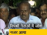Video : बुधवार को CM पद की शपथ लेंगे एच.डी. कुमारस्वामी