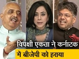 Video : हमलोग: PM मोदी के विजयरथ को रोक पाएगी विपक्षी एकता?
